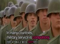 3 Minute VOCA - Compulsory
